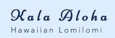 屋久島のロミロミサロン Kala Aloha